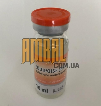 SP Equipoise 200mg (болденон сп лабс)